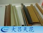 U型铝方通拉弯铝方通价格热转印木纹铝方通厂家型材铝方通
