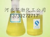 工业级12%含量次氯酸钠 溶液