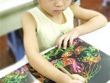 学习用品 得力高16K刮美画纸 刮画纸 牙签刮画 5-88 GH