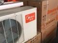 嘉兴格力美的三菱二手空调一年保修免费市区送货上门安装