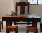 厂家直销老船木茶桌椅实木中式仿古家具古船木茶桌