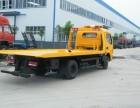 城口拖车电话 /城口高速道路救援 质量有保障