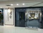 东莞专业承接家装别墅写字楼酒店各种商铺装修免费上门量房做方案