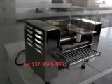 厂家直销千层蛋糕机