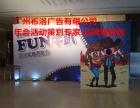 广州狗年年会活动策划执行 番禺区年会活动公司