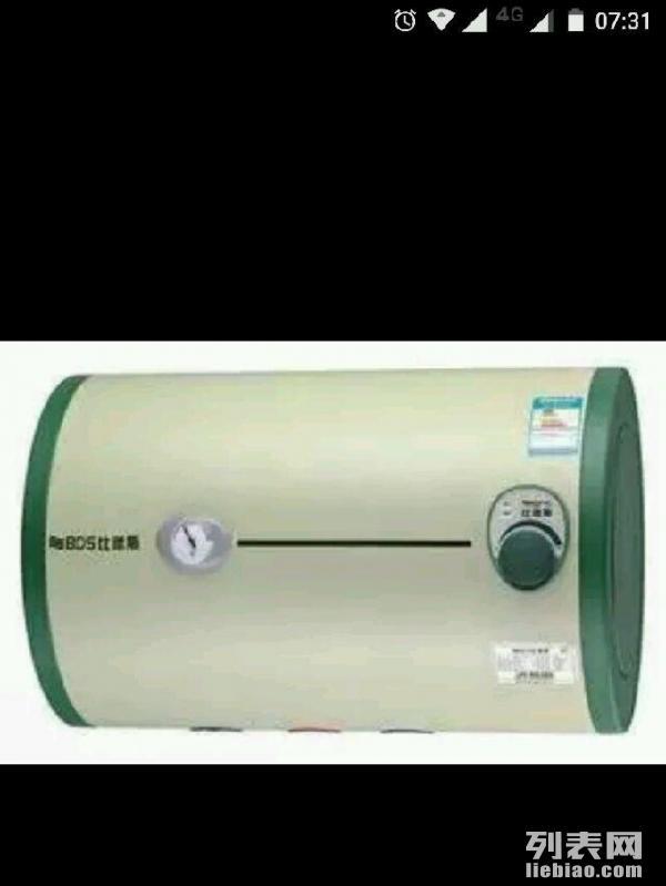 比德斯电热水器 60l