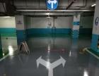 德艺斯地坪施工,环氧彩砂地坪,防静电地坪