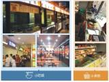 长沙高校售饭机厂家 芙蓉食堂刷卡机报价 天心美食城IC消费机