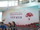 千姿为北京师范大学南山附属学校蓝丝带活动现场的搭建与布置