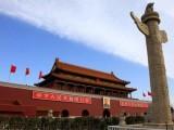北京正規旅游 北京三日游 北京無購物旅游