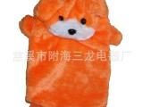 二合一毛绒卡通挂带型(不含电暖宝 电热水袋) 诚招各区域代理
