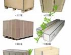 加工木托盘定制木箱加工进出口托盘免熏蒸托盘木制品回