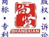 苏州商标注册费用 注册商标公司说明
