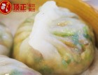 上海广东粉果技术免加盟培训