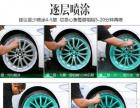 MIXSUPER 汽车轮毂改色喷漆(全新黑色6支)