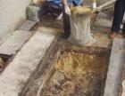 仪征管道疏通污水管道疏通清洗市政工程工厂酒店小区大小型管道