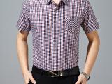 15夏季新款短袖男士衬衣 高档双丝光棉免烫中年格子男式衬衫
