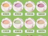 报价合理的奶茶粉哪里有卖镇原奶茶粉价格
