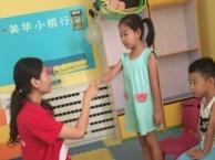 美华少儿英语 您身边的儿童启蒙英语专家