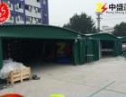 推拉蓬火锅大排档帐篷移动车库折叠蓬雨篷雨棚遮阳棚