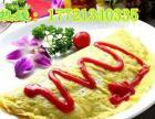 糯米蛋包饭加盟特色小吃利润高致富首选