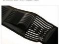 全新护腰带18颗永久磁疗石托马琳自发热带四条钢板腰椎间盘突出,腰