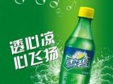 娃哈哈怡宝农夫景田百岁山瓶装水定制水纯净水矿泉水批发