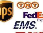 专业DHL,Fedex,邮政小包,韩国专等国际快递