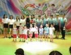 潍坊国际爵士舞舞蹈学校暑假集训营火热报名中