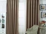 国贸窗帘上门定做SK大厦百叶窗帘卷帘安装