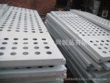 热卖  金属幕墙冲孔网|幕墙装饰穿孔板