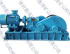 大量供应质量优的慢速绞车_JM系列慢速绞车供应
