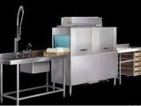 食堂洗碗机设备