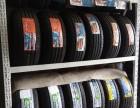 专业轮胎销售,轮胎修补,榜电瓶,24小时流动服务