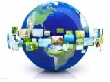 山东济南云联惠手机APP系统开发 云联惠消费全返模式