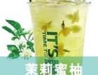 银川开一家鲜果时间奶茶加盟店味道重要吗
