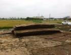 新洲钢板回收 阳逻旧钢板收购 黄冈二手钢板回收电话价格