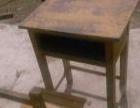 学后班桌椅共50套