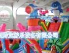 沙滩池 儿童游乐设备 大型充气蹦蹦床 充气滑梯 厂家正品直销