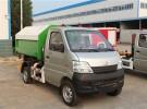 专用定制3-30吨洒水车绿化环卫车向全国朋友销售面议