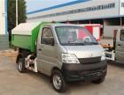专用定制3-30吨洒水车绿化环卫车向全国朋友销售