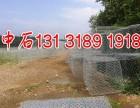 镀锌格宾石笼价格是多少 河道治理雷诺护垫 10 铅丝笼垫护坡