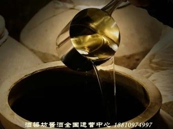 礼品定制酱酒 上海酱酒品牌 酒梁坊