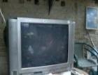 以二手电器市场为平台提供高价回收旧电器