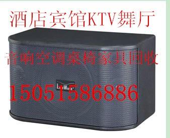镇江KTV设备回收 句容KTV设备回收 舞厅音响功放设备回收