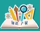 商标注册流程 尚宏知产商标注册 成功率99%