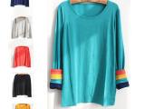2014秋季新款日单外贸女装撞色拼接可挽袖棉质圆领长袖t恤打底衫