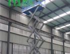 出售四轮移动剪叉式升降机升降平台维修保养用升降台