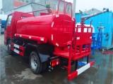 小型消防洒水车 消防洒水车厂家