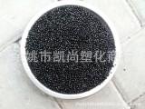 ABS黑种,注塑ABS专用黑色母粒,环保高浓度高光度